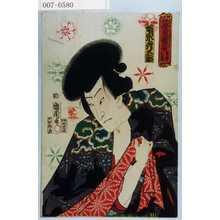 Toyohara Kunichika: 「俳優白浪当立物 雲☆仁左衛門」「坂東彦三郎」 - Waseda University Theatre Museum