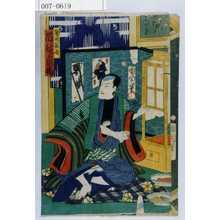 Toyohara Kunichika: 「鷲の長吉 市むら家橘」 - Waseda University Theatre Museum