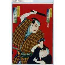 Toyohara Kunichika: 「又助忰又角 尾上菊之助」「安宅郷右衛門 市川左団次」 - Waseda University Theatre Museum