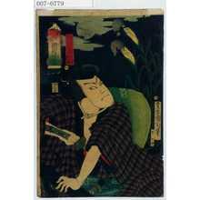 Toyohara Kunichika: 「東京花 国周漫画」 - Waseda University Theatre Museum