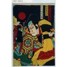 Toyohara Kunichika: 「雑兵広治実ハ福嶋正則 中村宗十郎」 - Waseda University Theatre Museum