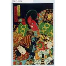 Toyohara Kunichika: 「無官太夫敦盛 岩井紫若」 - Waseda University Theatre Museum