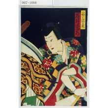 Toyohara Kunichika: 「少々宗貞 岩井紫若」 - Waseda University Theatre Museum