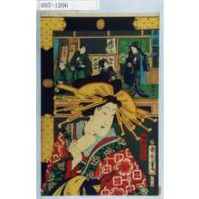 Toyohara Kunichika: 「武蔵」「傾城きてふ」 - Waseda University Theatre Museum