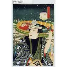 Toyohara Kunichika: 「江戸花三千両内」「魚かし」 - Waseda University Theatre Museum