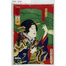 Toyohara Kunichika: 「☆梅の於歌 中村芝翫」「俳優六花撰」 - Waseda University Theatre Museum