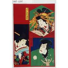 Toyohara Kunichika: 「傾城阿古屋 沢村訥升」「醍婆仁三郎 市川左団次」 - Waseda University Theatre Museum