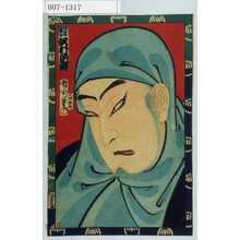 Toyohara Kunichika: 「苅萱道心 沢村訥升」 - Waseda University Theatre Museum