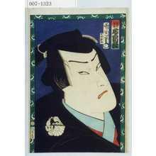 Toyohara Kunichika: 「加古川清十郎 尾上菊五郎」 - Waseda University Theatre Museum