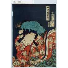 Toyohara Kunichika: 「雪姫 沢村訥升」 - Waseda University Theatre Museum