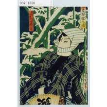 Toyohara Kunichika: 「春の翌幸乃曙」「荒磯の権 河原崎三升」 - Waseda University Theatre Museum