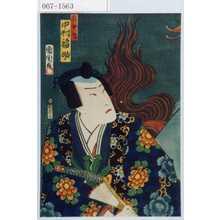 Toyohara Kunichika: 「天女丸 中村福助」 - Waseda University Theatre Museum