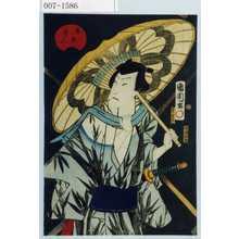 Toyohara Kunichika: 「月☆竹三」 - Waseda University Theatre Museum