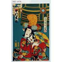 Toyohara Kunichika: 「白拍子花子 中村芝翫」 - Waseda University Theatre Museum