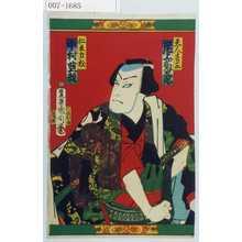 Toyohara Kunichika: 「天人吉三 尾上菊五郎」「仁王力松 中村芝翫」 - Waseda University Theatre Museum