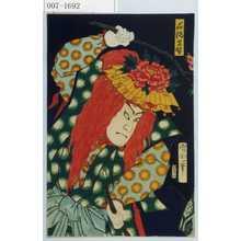 Toyohara Kunichika: 「石橋早替」 - Waseda University Theatre Museum