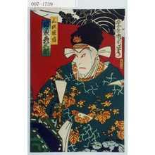 Toyohara Kunichika: 「上杉謙信 坂東彦三郎」 - Waseda University Theatre Museum