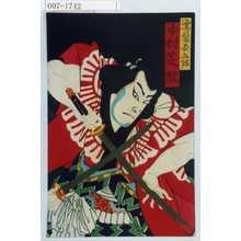 Toyohara Kunichika: 「濡髪長五郎 中村芝翫」 - Waseda University Theatre Museum