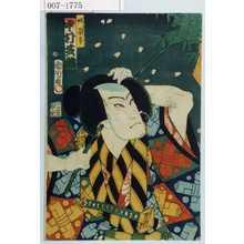 Toyohara Kunichika: 「奴蘭平 中村芝翫」 - Waseda University Theatre Museum