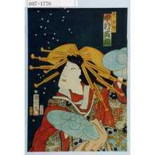Toyohara Kunichika: 「雪女郎 中村芝翫」 - Waseda University Theatre Museum