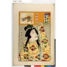 Toyohara Kunichika: 「市川団十郎演芸百番」「静御前」 - Waseda University Theatre Museum