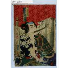 Toyohara Kunichika: 「弁慶太右衛門 市川九蔵」 - Waseda University Theatre Museum
