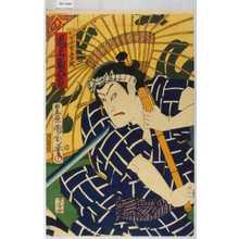 Toyohara Kunichika: 「おぼふず幸次 尾上菊五郎」 - Waseda University Theatre Museum