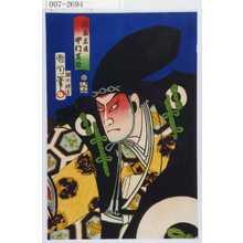 Toyohara Kunichika: 「佐藤正清 中村芝翫」 - Waseda University Theatre Museum