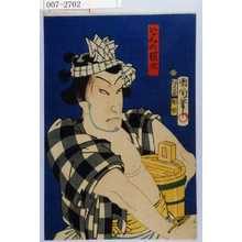 Toyohara Kunichika: 「いがみの権太」 - Waseda University Theatre Museum