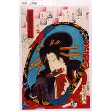 Toyohara Kunichika: 「俳優自筆鏡」「大友若菜姫 沢村田之助」 - Waseda University Theatre Museum