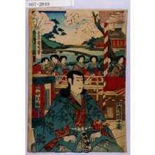 Toyohara Kunichika: 「弁慶 市川団十郎」「義経 中村福助」 - Waseda University Theatre Museum