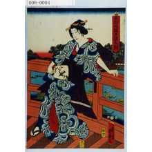 Utagawa Kunisada II: 「東都両国夕涼之図」 - Waseda University Theatre Museum