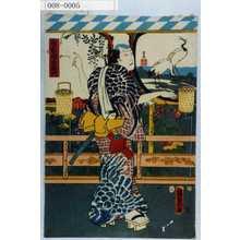 二代歌川国貞: 「布袋市右衛門」 - 演劇博物館デジタル