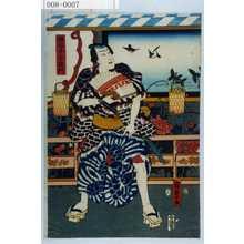 Utagawa Kunisada II: 「極印千右衛門」 - Waseda University Theatre Museum