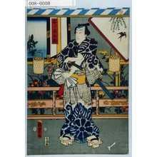 Utagawa Kunisada II: 「安ノ平兵衛」 - Waseda University Theatre Museum