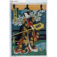 Utagawa Kunisada II: 「傾城花子 岩井粂三郎」 - Waseda University Theatre Museum