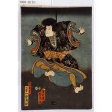 Utagawa Kunisada II: 「大日丸実は七草四郎義兼」 - Waseda University Theatre Museum