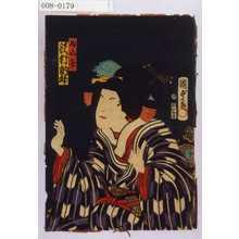 Utagawa Kunisada II: 「ぬれ衣 沢村訥升」 - Waseda University Theatre Museum