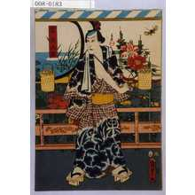 Utagawa Kunisada II: 「雷庄九郎」 - Waseda University Theatre Museum