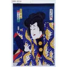 Utagawa Kunisada II: 「安部貞任 大谷友右衛門」 - Waseda University Theatre Museum