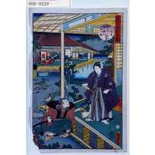 Utagawa Kunisada II: 「仮名手本忠臣蔵」「二段目 桃之井の屋敷本蔵松切之図」 - Waseda University Theatre Museum