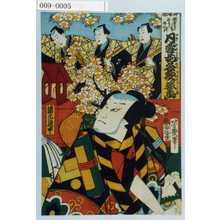 Ochiai Yoshiiku: 「浄瑠理 俤ばかりをとりあへず 月雪花名歌姿画」「清元連中」 - Waseda University Theatre Museum