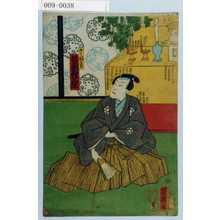 Ochiai Yoshiiku: 「ふく岡貢 坂東彦三郎」 - Waseda University Theatre Museum