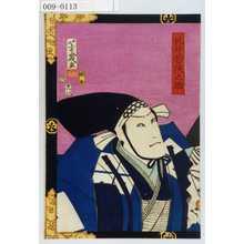 Ochiai Yoshiiku: 「桃井若狭之助」 - Waseda University Theatre Museum