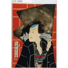 Tsukioka Yoshitoshi: 「勇の寿」 - Waseda University Theatre Museum