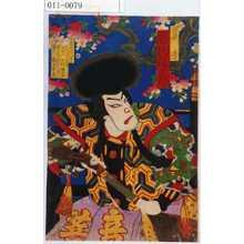 Toyohara Chikanobu: 「景清 市川権十郎」 - Waseda University Theatre Museum
