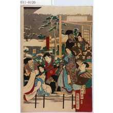 Toyohara Chikanobu: 「岩根御前 吉田玉助」「中将姫 桐竹紋十郎」 - Waseda University Theatre Museum