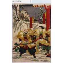 Toyohara Chikanobu: 「市川八百蔵 片岡八郎経俊」「市川左団次 武蔵坊弁慶」 - Waseda University Theatre Museum