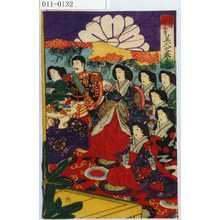 Toyohara Chikanobu: 「比能道成寺 美人之春奥」 - Waseda University Theatre Museum