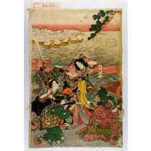 春亭: 「白縫姫」 - Waseda University Theatre Museum